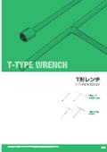 TONE株式会社 カタログ【4】