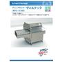 WFC-V360_jp1706.jpg