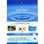 ウイルス対策用除菌剤『ピュオロジェン・インターセプション』 表紙画像