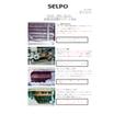 【ポーラー技術事例】密閉式冷却塔のスケール対策 表紙画像