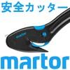 マーター表紙画像.jpg