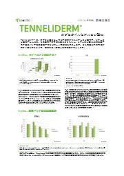 Tenneliderm(カプロオイルヒアルロン酸Na) 表紙画像