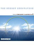サンジュニア 事業用太陽光発電システム施工事例集 vol.3