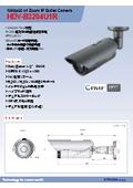 4倍電動ズーム IPカメラ『HDV-B3204U1R』 表紙画像