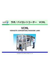 テストコーター『VCML』ご提案書 表紙画像