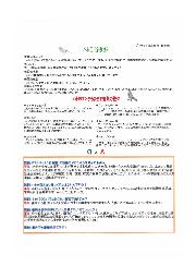 【資料】ハトによる糞害のQ&A 表紙画像