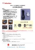 超小型USB-シリアル変換コネクタ『UCOM-D9-MX』