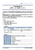 1液性『透明放熱塗料』 /MFC 60HR-C01