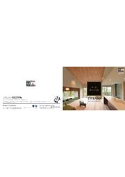 【最新版】シラス活用エコ建材総合カタログ 表紙画像