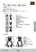 TSH111K/112K 資料