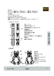 TSH111K/112K 資料 表紙画像