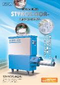 発泡スチロール減容機「スチロス・アクア」 表紙画像
