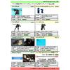 ■P016~022 PCO資機材.jpg