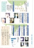 溶射加工サービス 表紙画像