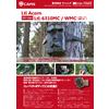 catalog_Ltl-6310_201906.png