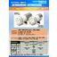 ■DCブラシモーター 小型ダイアフラムポンプ『R27A5A24K103』カタログ 表紙画像