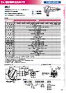 高精度小型圧力センサ ML シリーズ 表紙画像