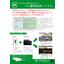 CO2濃度監視システム 表紙画像