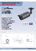 18倍電動ズーム IPカメラ『HDV-B3218K5R』 表紙画像