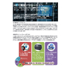 sstc_Products_leaflet_2020.jpg