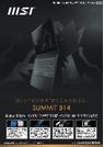 MSI ビジネスノートPC『Summit B14 A11』 表紙画像