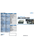 CNC自動旋盤『NN-32UB10W』 表紙画像