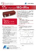 sFTIR分光器_IR Griffin 製品カタログ