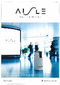 『AISLE  Tower Type』 製品カタログ 表紙画像