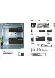キッチンカタログ『sanwa company サンワカンパニーベストセレクション2018-2019』 表紙画像