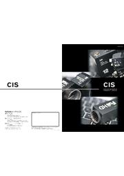 【最新版】CIS製品総合カタログ【2020.3月】 表紙画像