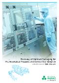 【コントラクトパッケージング】医薬品・治験薬のご案内 表紙画像