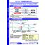 TG-DTA(熱重量示差熱分析) 表紙画像