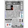 DM(大勇新聞)ver.4.jpg