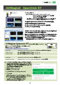 WiFi環境調査ソフト『AirMagnet Spectrum XT』