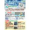 Concerto_catalog.jpg
