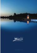『Magiline Pool』英語版