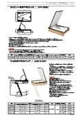 ガスダンパー式床下開口ハッチ/アルミ製床下昇降ステップ 表紙画像