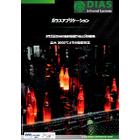 DIAS Infrared社製ガラス産業向け赤外線カメラおよびパイロメータ(高温計) 表紙画像