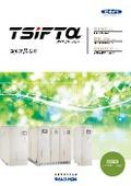 【カタログ】巴商会 無圧式温水発生機「TSiFT(ティシフト)」