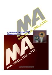 新形状超硬ソリッドメタルソー『SHARP SAW FZ』 表紙画像