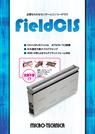 画像検査システム『フィールドCIS』製品資料 表紙画像