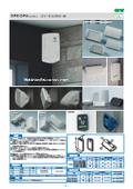 電子機器用ケース『OES/OEMシリーズ』カタログ