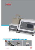 電解試料研磨機『ELOPREP-102』 表紙画像
