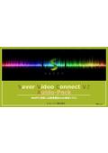 超低遅延Audio配信にSVC-V2-AudioPack
