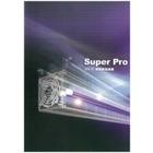 Super Pro :UV-C 殺菌脱臭装置 表紙画像