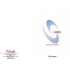 ULREA(アルリア)カタログ 表紙画像