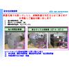 NO.6  塩水噴霧試験機・複合サイクル試験機 評価対応.jpg