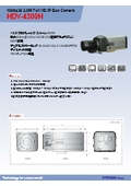 フルHD IPカメラ『HDV-4300H』 表紙画像