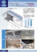 JIC 耐火製品 総合カタログ