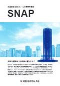 任意形状立体フレームの弾塑性解析 SNAP